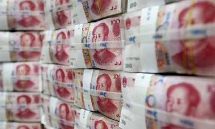 سرمایه گذاری چین زیر ذرهبین غرب