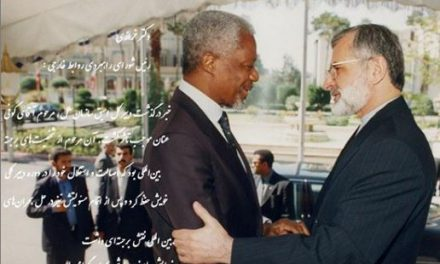 Condolences of Dr Kharrazi on the occasion of the death of Annan