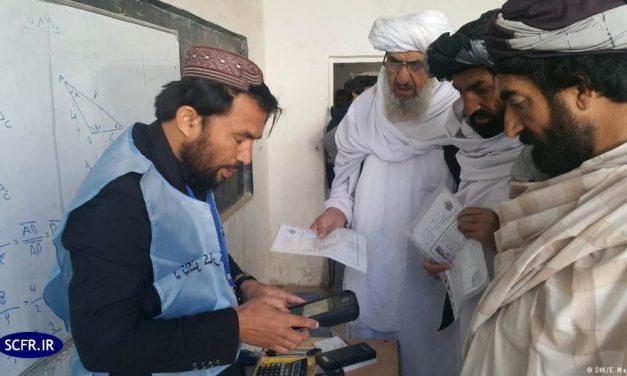 چشم انداز انتخابات آینده افغانستان