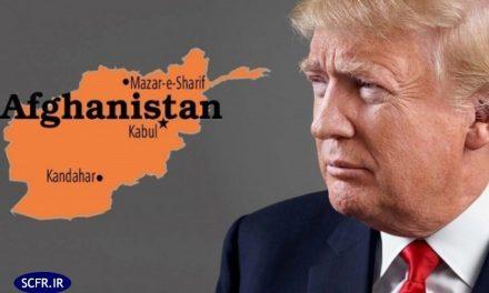 راهبرد خطرناک آمریکا در افغانستان