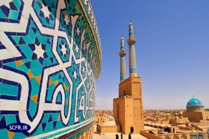 Dialogue among Major Countries of Islamic World