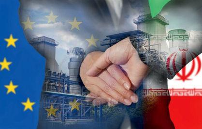 اینستکس؛ گامی مهم برای اروپا، ناکافی برای برجام