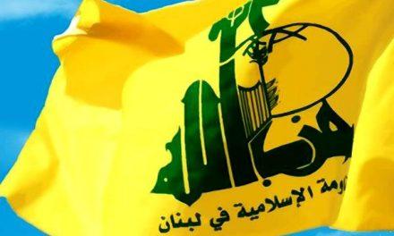 تحریم حزب الله از سوی آمریکا؛ ابعاد و پیامدها
