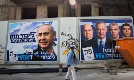 ابعاد و زمینههای انتخابات زودهنگام رژیم صهیونیستی