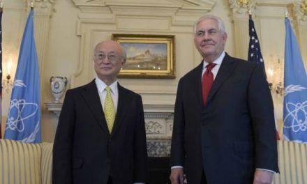 رسانه ها ؛  دیدار برجامی وزیر خارجه آمریکا با آمانو  و…