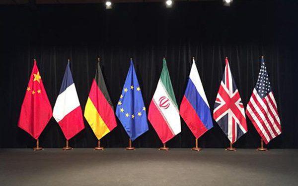 پنجمین گزارش سه ماهه برجامی وزارت خارجه به مجلس