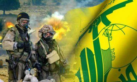 رسانه ها ؛ هشدار حزب الله به رژیم صهیونیستی و…