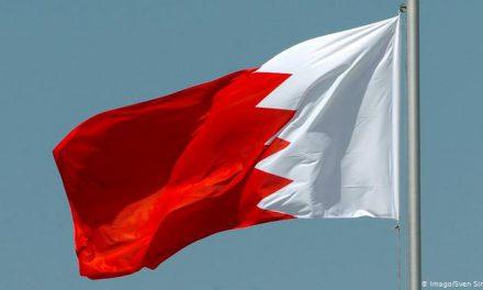 اوضاع سیاسی بحرین؛ پیچیدهتر از همیشه