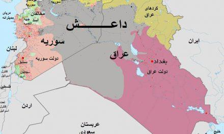 راهبرد آمریکا در سوریه و عراق