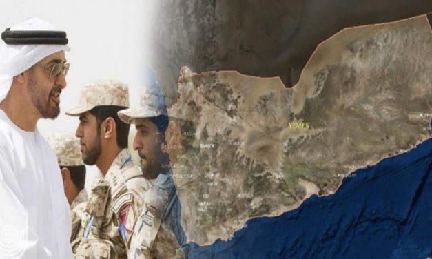 امارات در تکاپوی قدرت نمایی منطقه ای