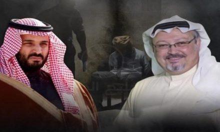 رسانه ها؛ رسوایی دیگر برای حقوق بشر عربستان و…