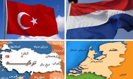 درک بحران دیپلماتیک بین ترکیه، آلمان و هلند