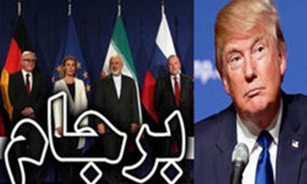 پیامد تائید دوباره پایبندی ایران به برجام