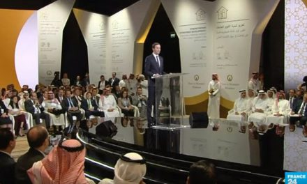 Manama Conference: Another Betrayal of Palestinian Nation!