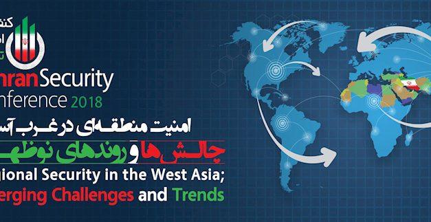 نقش هویت های نوظهور در امنیت منطقه غرب آسیا: مطالعه موردی عراق و سوریه
