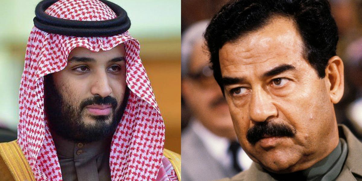 «محمد بن صدام»