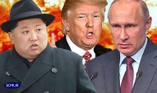 نگاه روسیه به موضوع هستهای کره شمالی