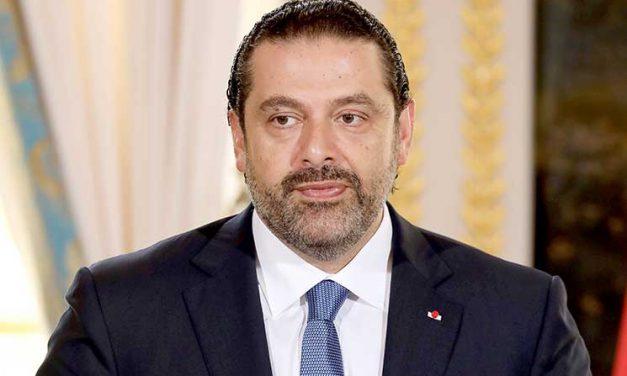 پیامدهای داخلی و خارجی استعفای سعد حریری