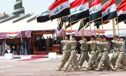 ارتش عراق در آستانه تغییر ساختار