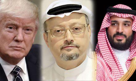 تاثیر قتل خاشقچی بر روابط آمریکا و عربستان