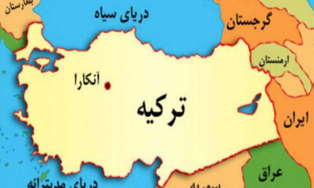 ژئوپلیتیک روابط خارجی ترکیه با همسایگان