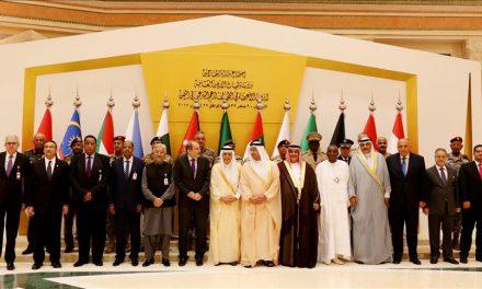 رسانه ها ؛  نشست ائتلاف سعودی در ریاض و…