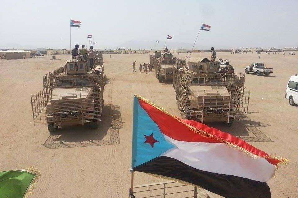 Future of Yemen War after Recent Developments in Aden