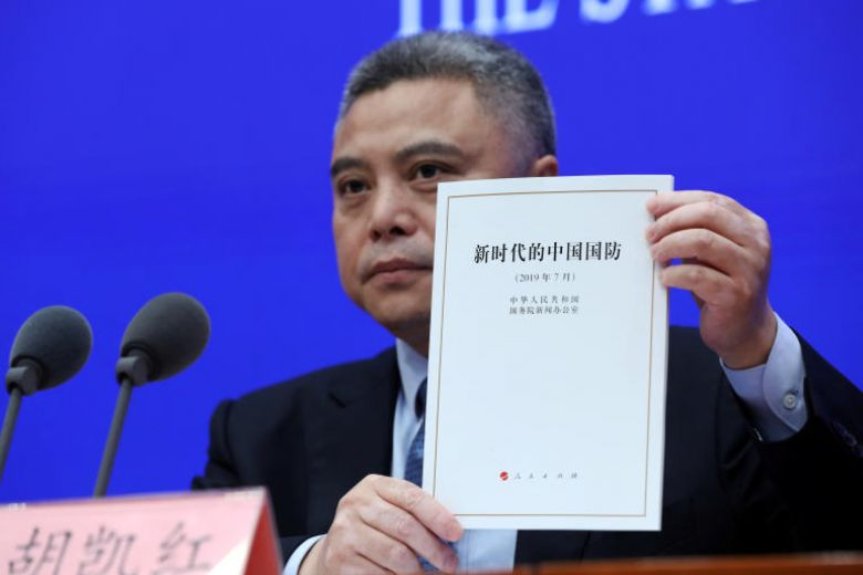کتاب سفید دفاعی 2019 چین: گزارهبرگ اصلاحات نظامی