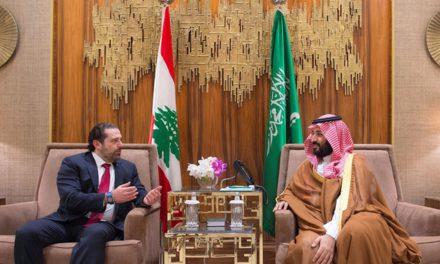 Dimensions and Implications of Hariri-Saudi Encounter