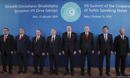 کاهش تجارت علیرغم افزایش اعضای شورای کشورهای ترکزبان
