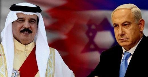 Bahraini Regime; Pioneer in Betraying Palestinian Cause