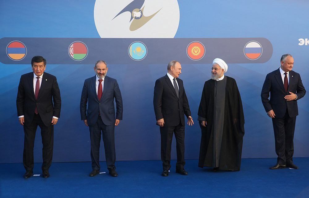Perspective of Iran- EAEU Cooperation