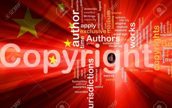 از مالکیت معنوی در چین تا جنگهای بیپایان ترامپ