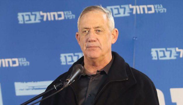 رسانه ها؛ بنی گانتس مامور تشکیل کابینه جدید اسرائیل و…