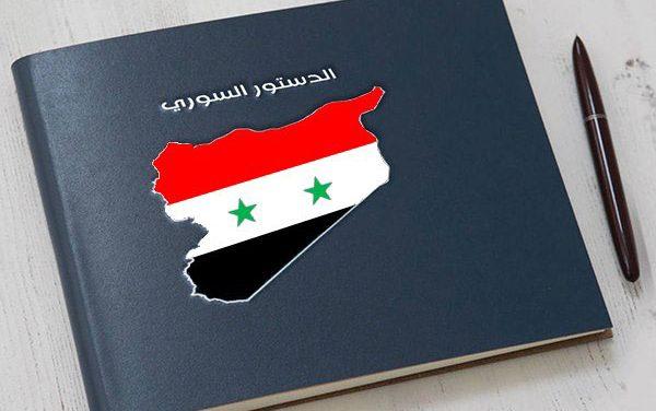 اصلاح قانون اساسی سوریه و چالشهای آن