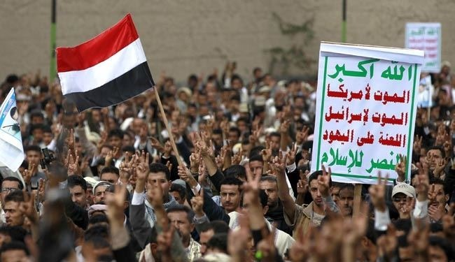 Yemen's Growing Resistance Provides Grounds for Ceasefire