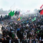 Strategic Aspects of Arbaeen Rally