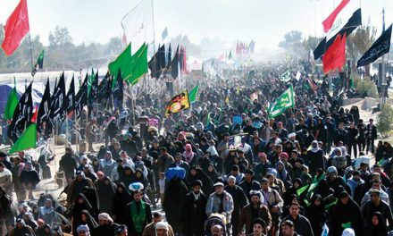 Strategic Aspects of Arbaeen Rally