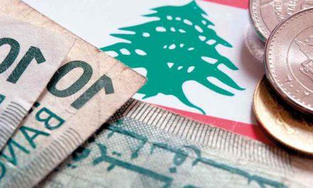 طرح قیمومیت بینالمللی اقتصاد لبنان!