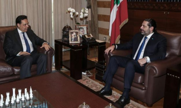 Prospects of Government Formation in Lebanon