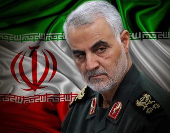 Lt. General Suleimani, Architect of Regional Security, Stability