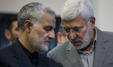 Legal Legitimacy of Countermeasure in Response to Assassination of Lt. General Soleimani