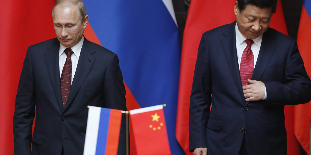 China and Russia: Strategic Relations or Strategic Rivalry?