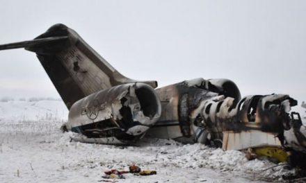 رویکرد آمریکا در افغانستان پس از سقوط هواپیما