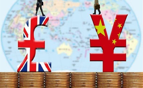 نبرد اقتصادی بین چین و انگلیس