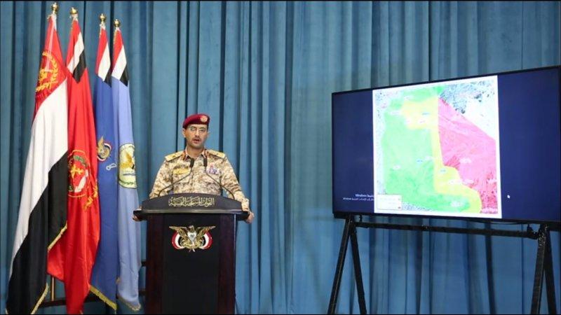 اهداف راهبردی عملیات مقاومت یمن علیه عربستان