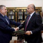 New Iraqi Prime Minister Facing Complex Internal & External Situations