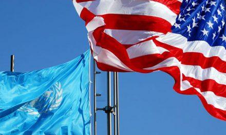 سناریوهای پیشرو در تعامل آمریکا و سازمان ملل