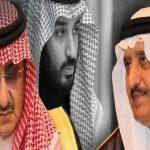 Three Scenarios on Wave of Arrests in Saudi Arabia