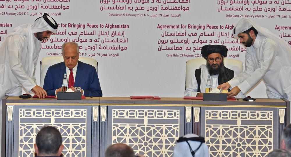 بیم و امید توافق صلح افغانستان